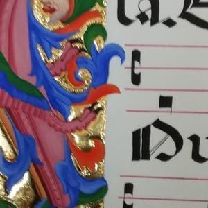Warsztaty z kaligrafii 81